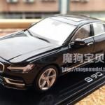 Volvo S90 2017 small
